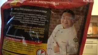 Морковка по Корейски *Видео Рецепт* Пальчики Оближешь!