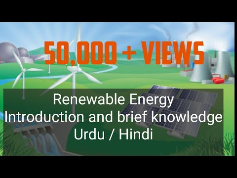 Introduction to Renewable Energy | lecture #1 in urdu / hindi