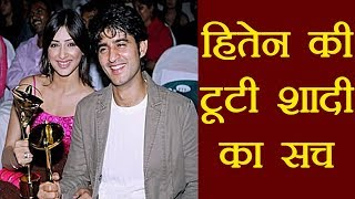 Bigg Boss 11: Hiten Tejwani OPENS UP on DIVORCE & 2nd marriage with Gauri Pradhan | FilmiBeat