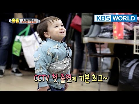 William is happy to appear on the surveillance camera [The Return of Superman/2018.03.25]