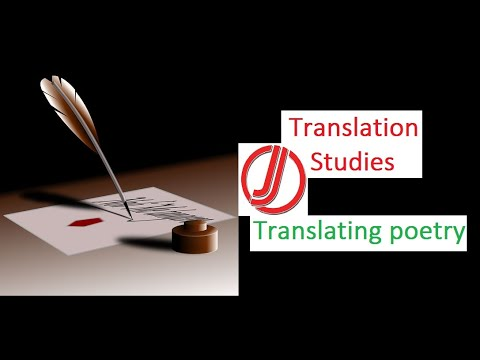 Translation Studies: Translation of Poetry