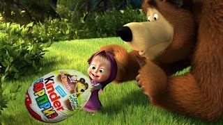 Masha i Medved Surprise Eggs Kinder Surprise Masha and the Bear Киндер Сюрприз Маша и Медведь