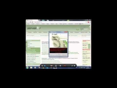 Программа для взлома wifi -