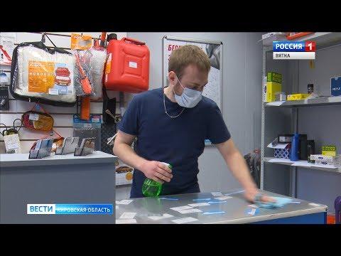 В Кировской области разрешили работать некоторым непродовольственным магазинам (ГТРК Вятка)