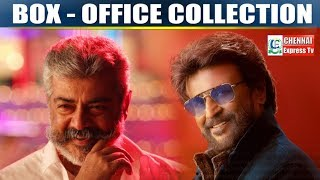 பேட்டயை ஓரங்கட்டிய விஸ்வாசம் | petta vs viswasam box office collection | ajith vs rajini