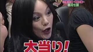 今夜もドル箱!!−110 CRキャットジラJ 斉木しげる、角盈男 動画たくさん...