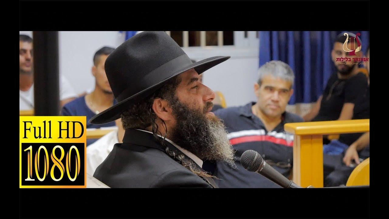 הרב רונן שאולוב בשיעור מוסר קטלני על עשרת ימי תשובה ושפל הדור החברה והחינוך !! נצרת עילית 2-9-2018