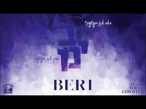 "Beri Weber | ""רבינו"" - ""Uman iz Geshein"" | בערי וובר"