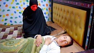 Shaitan And Bismillah || Power Of Bismillah || Shaitan And Namaz || Zahid Noor