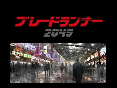 あれから 30 年後――。世界は変わった。『ブレードランナー 2049』全世界注目の初映像解禁!