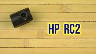 Розпакування HP RC2