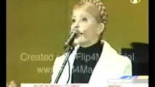 Yulia Tymoshenko Speech 1