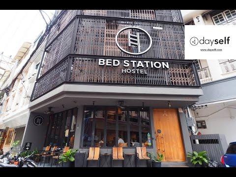 dayself - รีวิว Bed Station Hostel & Bed one block Hostel   dayself.com
