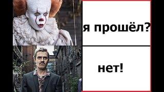 КАСТИНГ В КЛИП СКИБИДИ!