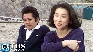 久子(いしだあゆみ)は、英子(小川知子)に離婚届を渡して帰って来た宏(古...