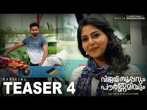 Vijay Superum Pournamiyum Teaser 4   Asif Ali   Aishwarya Lekshmi   Jis Joy   New Surya Films Mp3