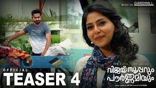 Vijay Superum Pournamiyum Teaser 4   Asif Ali   Aishwarya Lekshmi   Jis Joy   New Surya Films