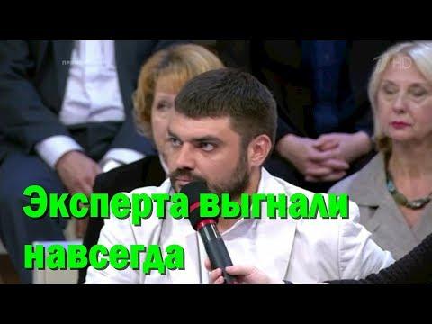 Украинского эксперта навсегда выгнали из шоу на российском канале