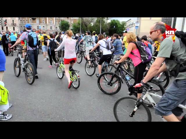 Велопарад в Москве собрал больше 10 тысяч человек