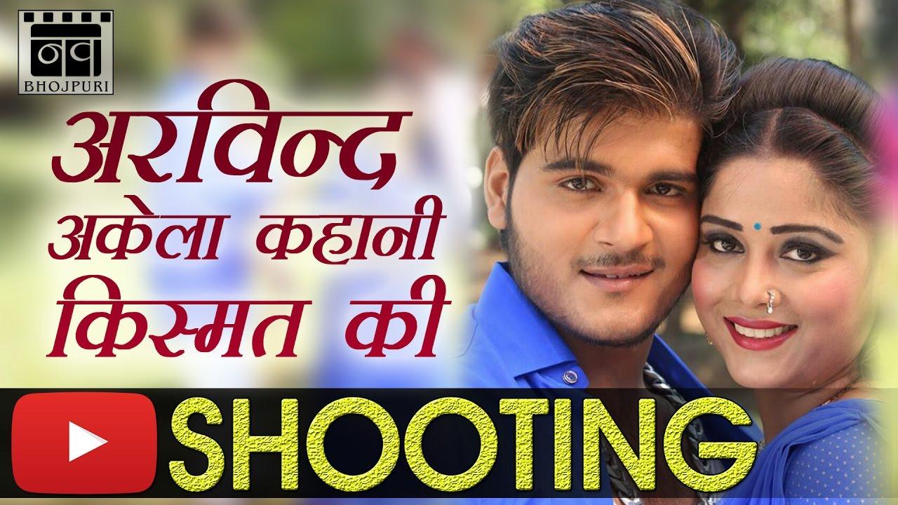 kallu bhojpuri video song mp4 download