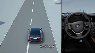 BMW 6 Series Gran Turismo - Lane Departure Warning