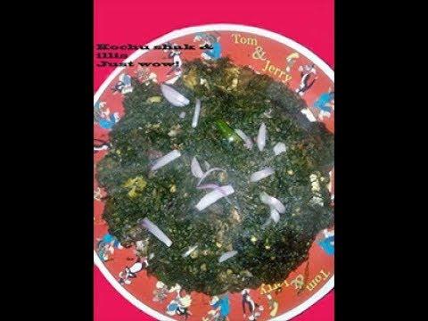 কচু শাকের সাথে ইলিশ মাথা রান্না. Hilsa cooked with curry leaves