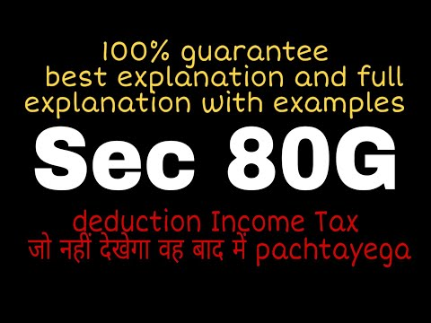 Section 80g| deduction