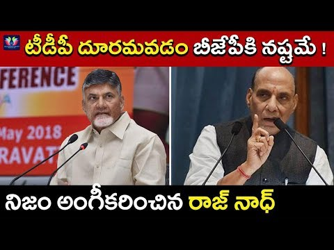 BJP Loss With TDP Quits From NDA,Rajnath Accepts The Truth At Lastly | Assembly Elections | TFC News