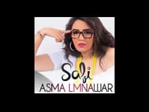 MUSIC MP3 ASMA LMNAWAR SAFI