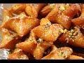 حلويات سهلة و سريعة بدون فرن حلويات بالقطر او العسل اقتصادية و لذيذة مع رباح محمد