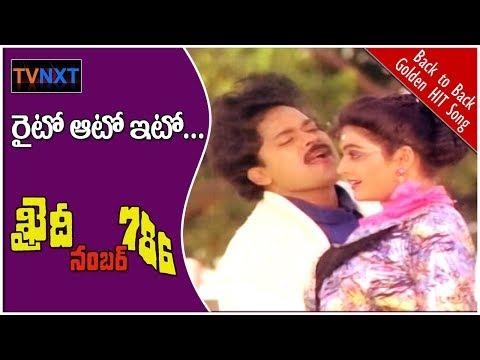 Righto Atto Eto Full Video Song || Khaidi No 786 || Chiranjeevi || Bhanupriya || TVNXT