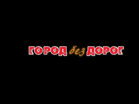 знакомства новоузенск саратовская обл