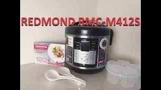 Мультиварка Redmond RMC-M42S
