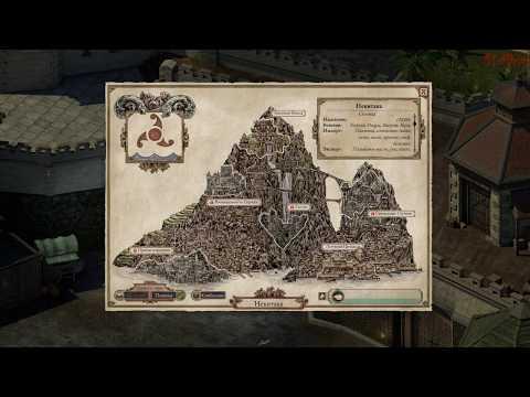 Pillars Of Eternity 2: Deadfire - Концовка за Королевскую компанию/ Раутай