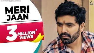 Meri Jaan | Vicky Kajla, Sonam Tiwari | Raj Mawer, Andy Dahiya | New Haryanvi Songs Haryanavi 2018