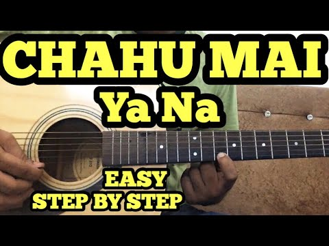 Chahun Main Ya Naa Guitar Tabs/Lead Lesson | SINGLE STRING | Aashiqui 2 | FuZaiL Xiddiqui