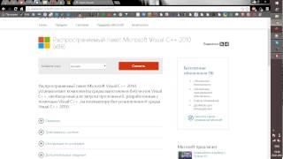 Запускаем игры на Windows 8/ 8.1 Pro(, 2014-01-25T17:40:43.000Z)