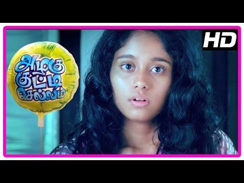Azhagu Kutti Chellam Movie | Scene | Kaadhal Oru Sathurangam Song | Krisha gets pregnant