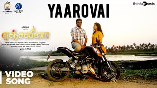 Angelina Yaarovai Song Lyric Krisha Kurup Saran Sanjai Suseenthiran D Imman