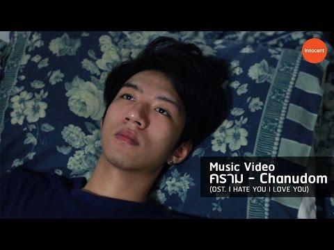 คราม - Chanudom (OST. I HATE YOU I LOVE YOU) (UnOfficial MV)