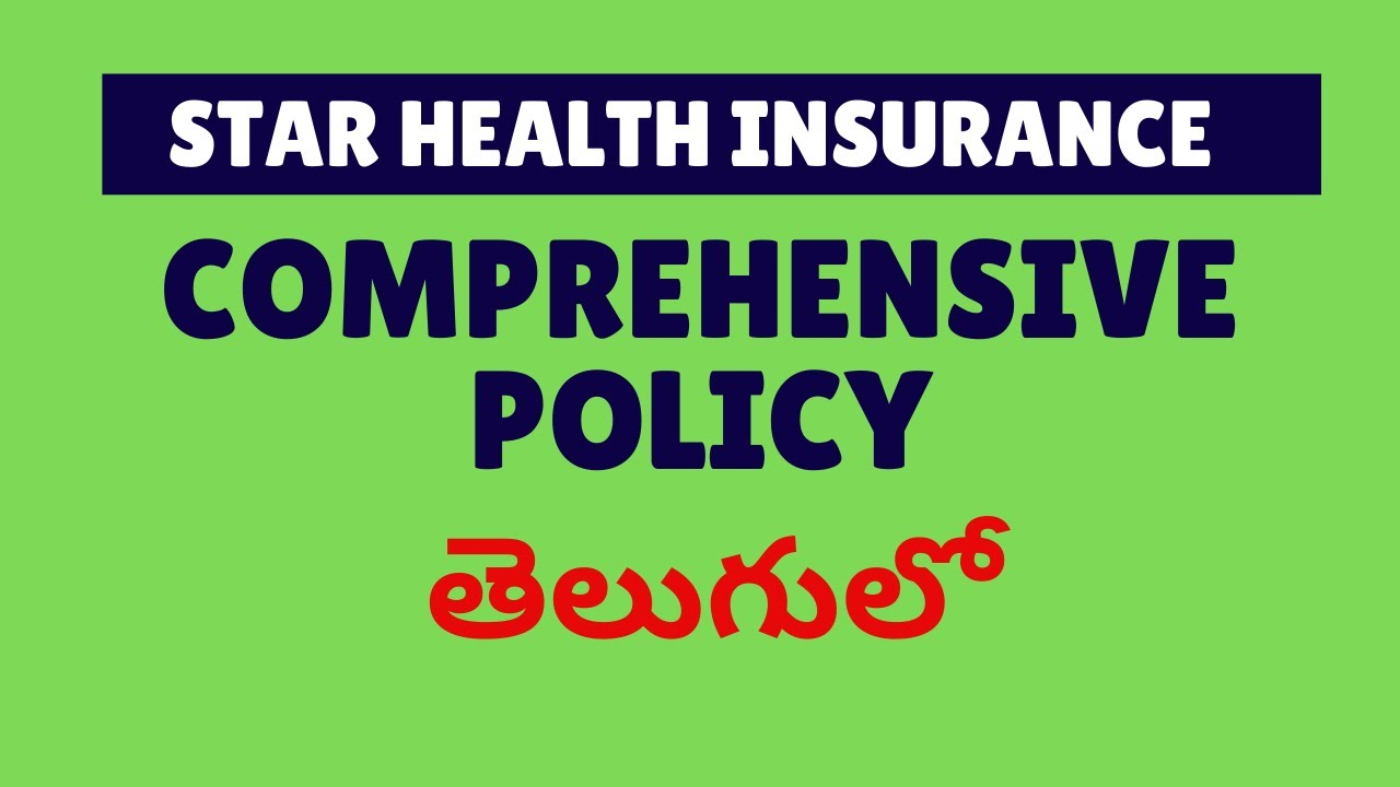 Star Health Comprehensive Policy Details In Telugu Best Health Insurance Youtube