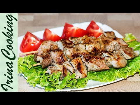 Шашлык из свинины с киви
