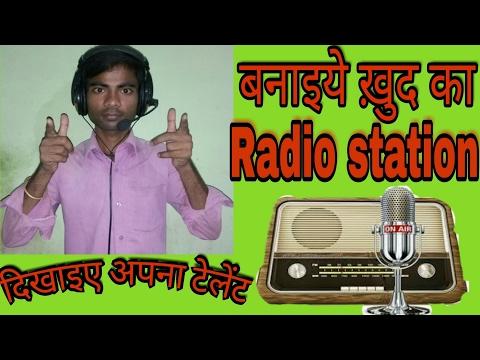 Make Your own radio station mast