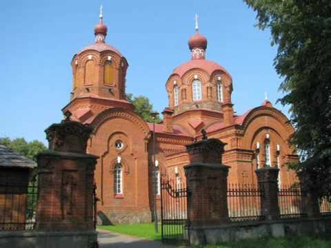 chelm poland The Jewish Community of Chełm until the Second World War  serious history  town |