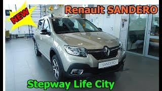 Новый Renault SANDERO Stepway Life City 1.6 л 113 л.с CVT X-TRONIC  брать вместо XRAY Cross ? обзор