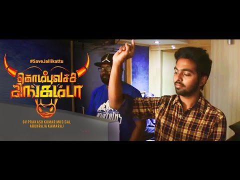 'Kombu Vacha Singam Da' Song - G.V. Prakash dedicates new single to Jallikattu Arunraja Kamaraj