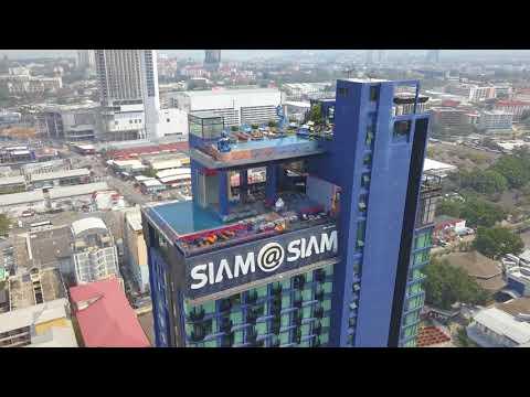 SIAM SIAM HOTEL ROOFTOP POOL PATTAYA THAILAND