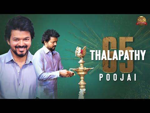 Thalapathy65 Poojai | Thalapathy Vijay | Sun Pictures | Nelson | Anirudh | Pooja Hegde