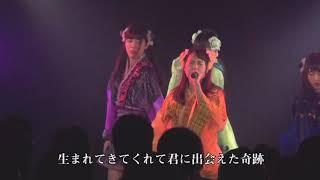 2018.12.24ココロモヨヲFINAL LIVE 開催決定! @NAGOYA ReNY limited 15...