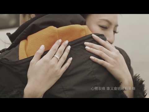 羅嘉豪「失憶症」MV